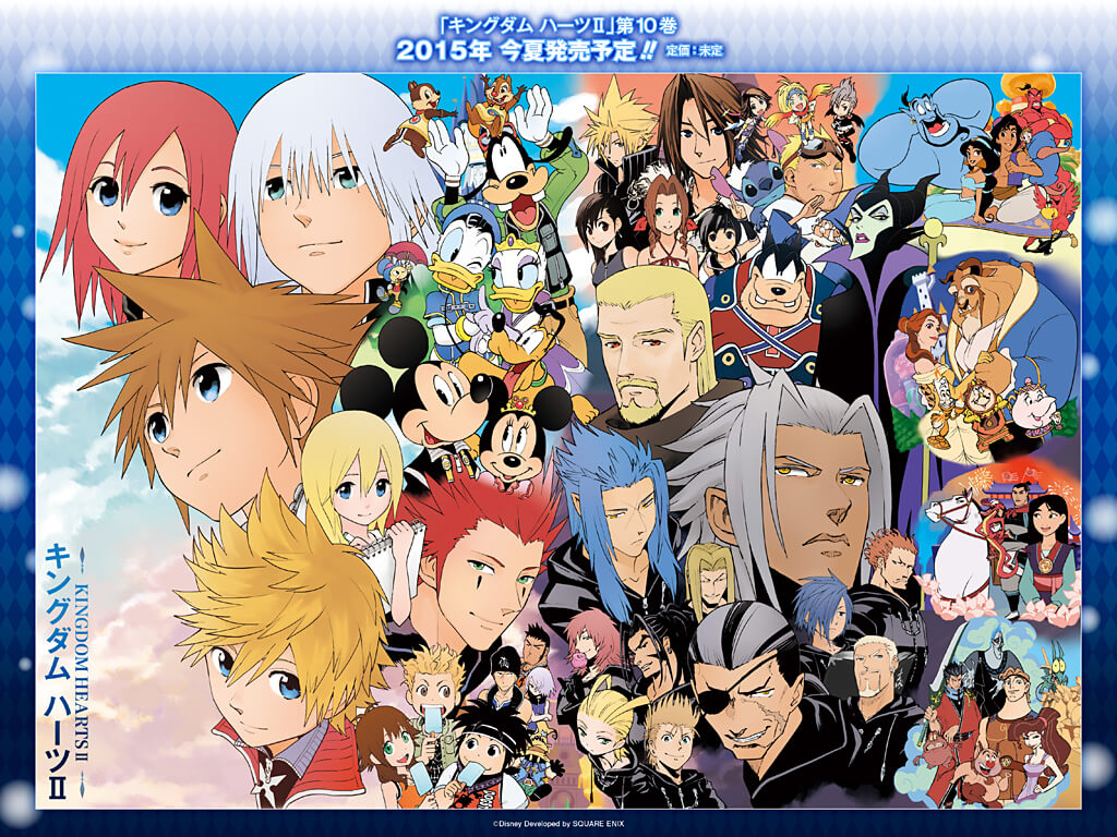 Kingdom Hearts 2 Wallpaper Celebrating Volume 10