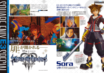 Kingdom Hearts 3 Dengeki PlayStation Scans