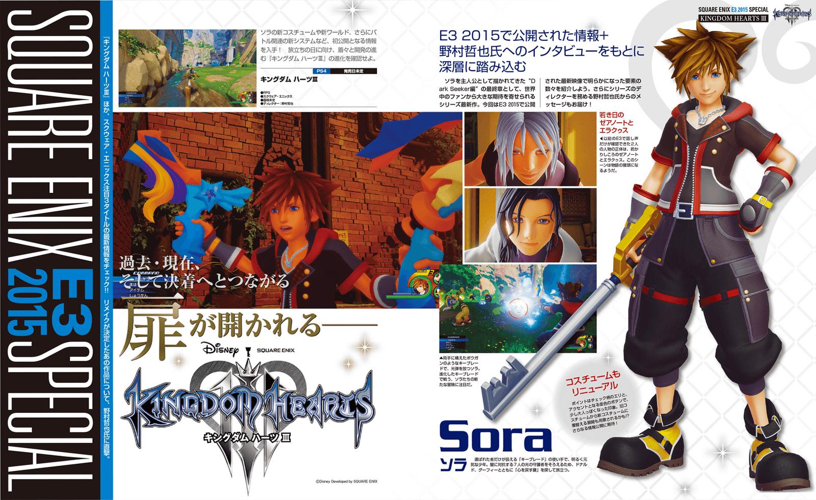 Kingdom Hearts 3 Dengeki PlayStation Scans