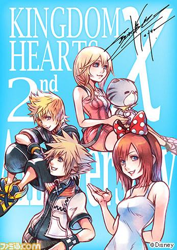 Kingdom Hearts X 2nd Anniversary UPDATE