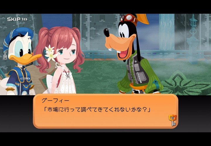 Kingdom Hearts Unchained X Screenshots