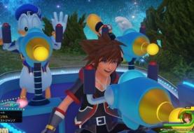Kingdom Hearts Premium Theater