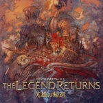 Final Fantasy XIV: Stormblood The Legend Returns (Patch 4.1)