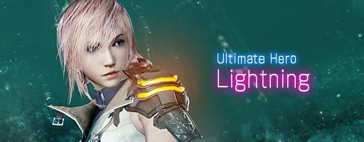 http://www.khplanet.com/wordpress/wp-content/uploads/2017/09/Ultimate_Hero_Lightning_512x200.jpg