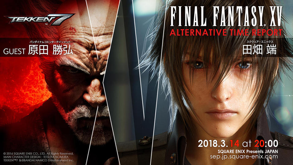 FFXV Alternative Time Report