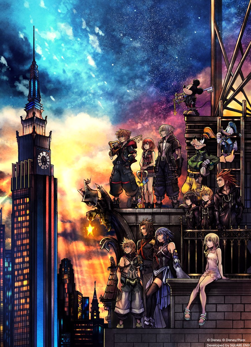 Kingdom Hearts 3 Cover Art