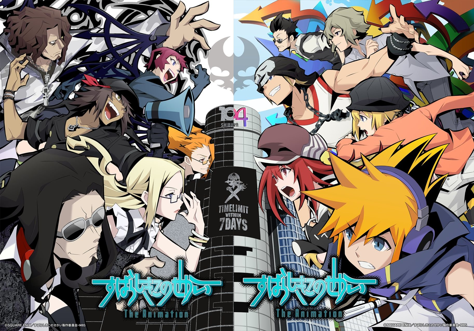 The World Ends With You The Animation Coming in April