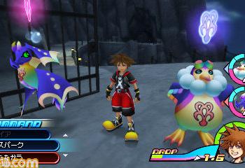 Kingdom Hearts 3D Demo