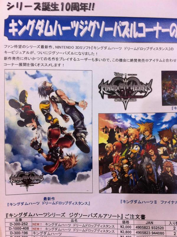 Kingdom Hearts 3D Puzzle