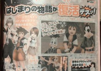 Kingdom Hearts 1.5 HD ReMIX Shonen Jump Scans