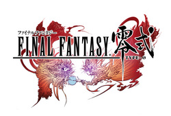 Final Fantasy Type 0 Preview