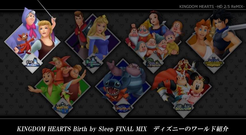 Kingdom Hearts 2.5 BBS Worlds Trailer