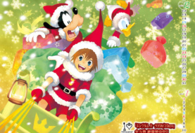 Kingdom Hearts 10th Anniversary Christmas Wallpaper