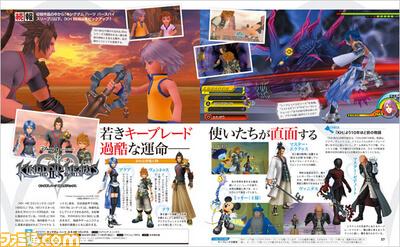 Kingdom Hearts 2.5 BBS Scans – Famitsu