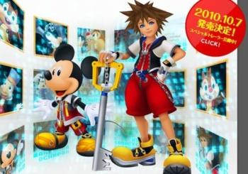 Kingdom Hearts Re Coded at TGS