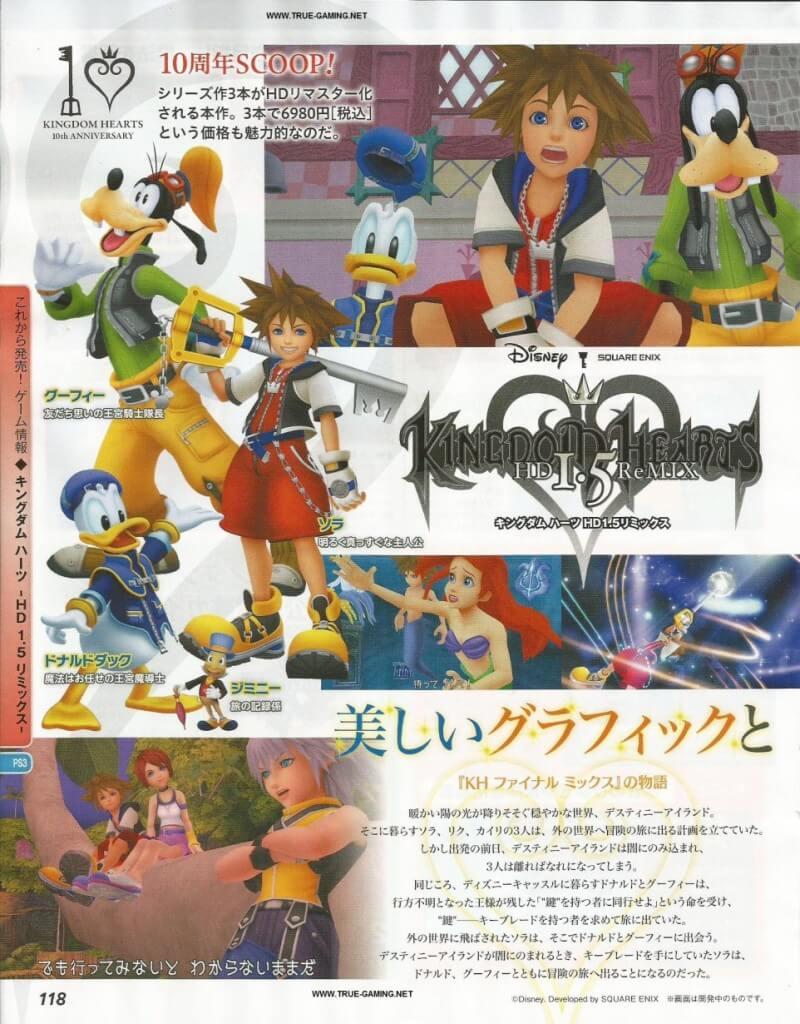 Famitsu Weekly Kingdom Hearts 1.5 HD ReMIX Scans