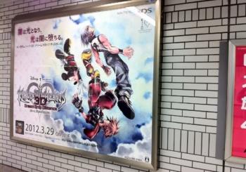 Dream Drop Distance in Tokyo