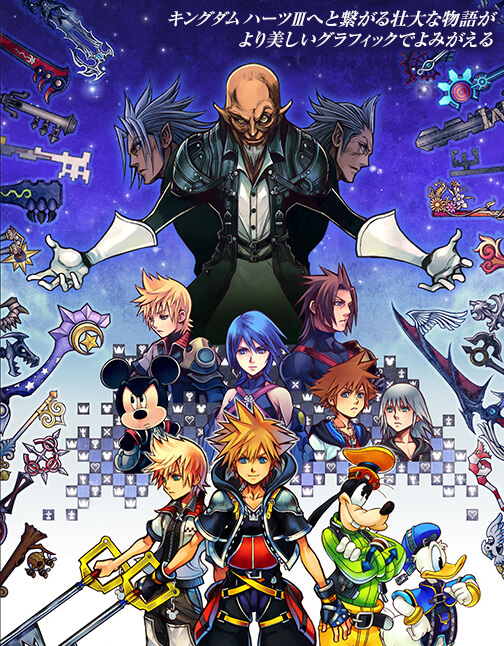 Kingdom Hearts 2.5 Box Art Revealed!!