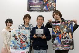 Square Enix Channel (Shinji Hashimoto)